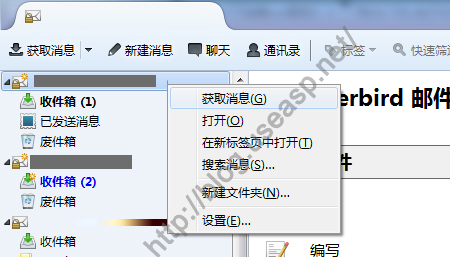 Thunderbird change password and retreive message 修改密码-重新获取信息